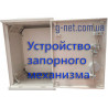 Гермобокс пластиковый 300x600x250