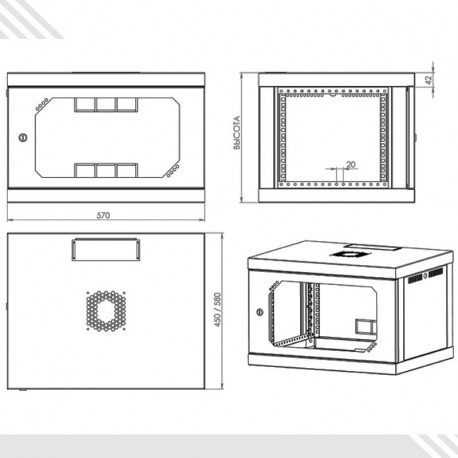 18U 600x450 Шкаф серверный телекоммуникационный