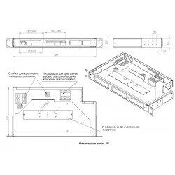 1U-24 Full Оптическая панель СКС ODF